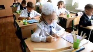 Перше вересня 2015 н.р. в 1-А клас, ЗОШ №23 м. Запоріжжя