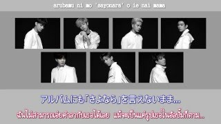 [THAISUB] GOT7 -  (Moriagatta Yo) STAY