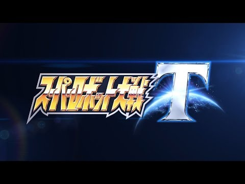Tactical Mecha Anime RPG 'Super Robot Wars T' Announced For PS4, Switch