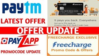 Paytm Rs.50 Offer All User Amazon Credit Card Payzapp Rs.100 All User Freecharge Loot Promocode