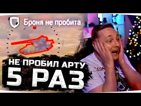 Джов Смотрит Приколы