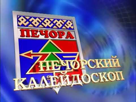 АНОНС ПК, ТРК «Волна-плюс», г. Печора на 11 апреля 2021