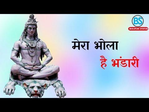 mera bhola hai bhandari - whatsapp status 2019 New Video 🙏 | Mahadev Whatsapp Status |