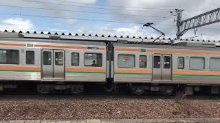 211系5000番台 K18編成+K1編成「快速 中津川」新守山駅 通過