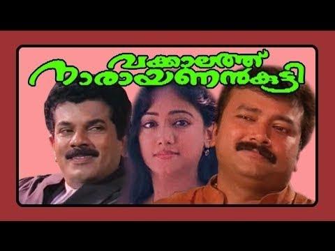 Vakkalthu Narayanankutty - 2001 Malayalam Movie | Jayaram | Mukesh | Manya | Jagathy | Online Movies