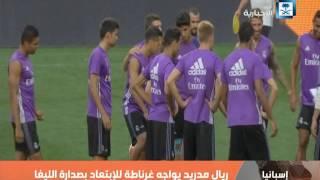 الأخضر يبدأ تدريباته في أبو ظبي استعدادا للتصفيات الآسيوية المؤهلة لكأس العالم 2018