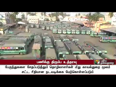 Severe Action On Workers Who Damage Public Buses - Transport Department
