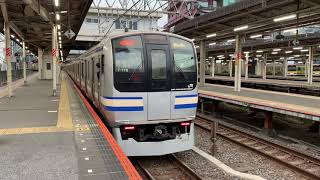 JR千葉駅9番線16時01分発4349F快速成田空港駅行き発車。