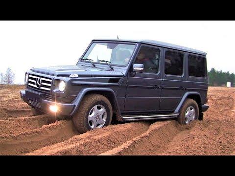 Mercedes Benz G Class 4x4 Offroad Test Drive 2018 Youtube