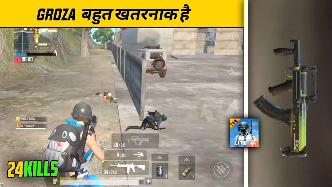 24 KILL AMAZING CHICKEN DINNER WITH GROZA | PUBG MOBILE LITE