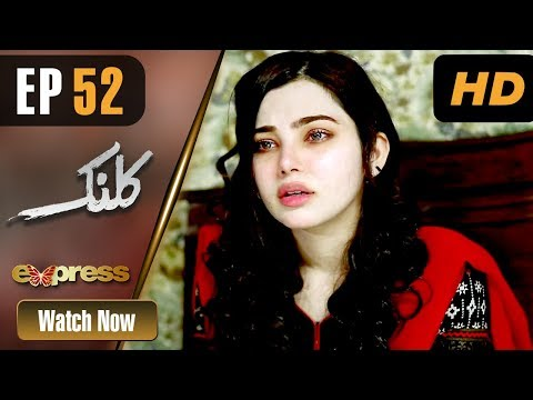 Kalank - Episode 52 - Express Entertainment Dramas
