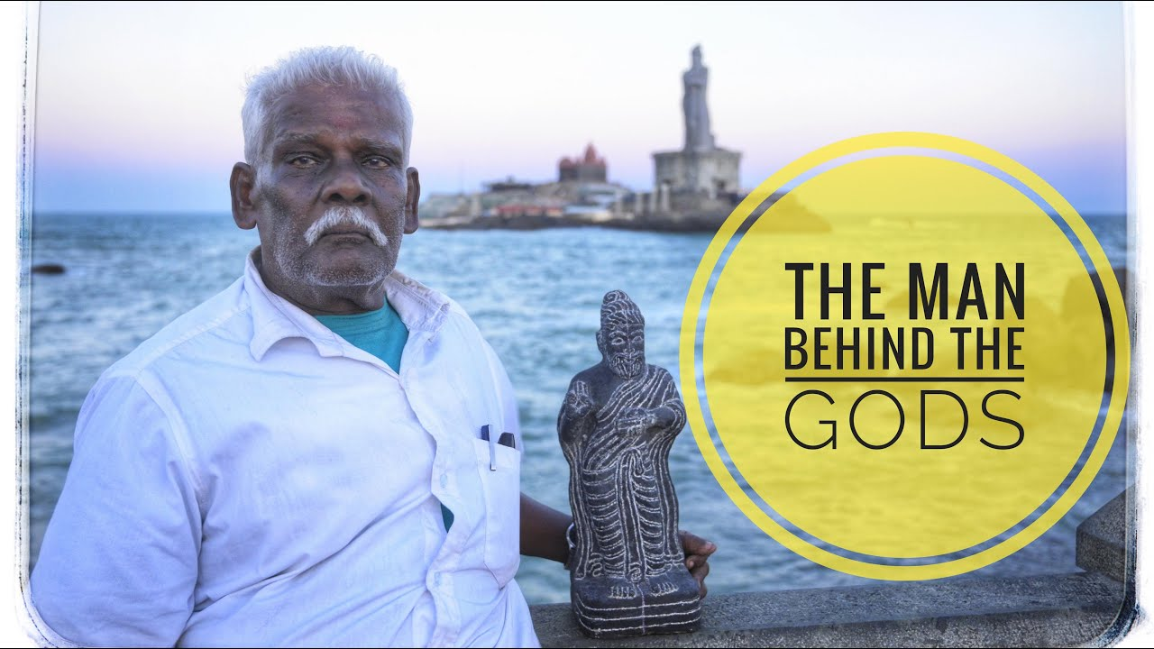 Mylaudy. The Man Behind The Gods - Taking a quick glimpse at the life of Lakshmanan Stapathi.