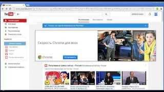 Бесплатная реклама на вашем канале / как разместить рекламу бесплатно / реклама на ютубе(, 2014-12-13T16:24:18.000Z)