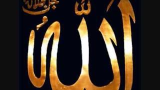 Allah is one Islamic Nasheed