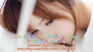 Ni Wo Du Zai Deng 你我都在等 [Kau dan Aku Sama-sama Menunggu]