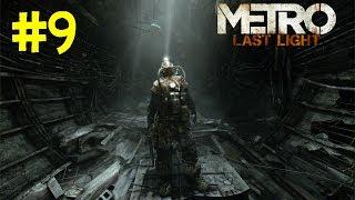 Metro Last Light GTX 690 - City of Shadows - Gameplay Walkthrough - Part 9