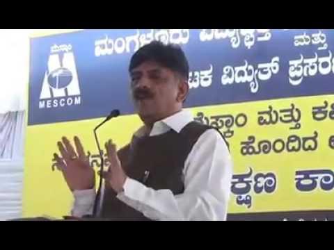 DK Shivakumar Speech in Mangalore