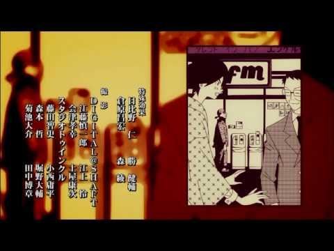 Zan Sayonara Zetsubou Sensei - Kurayami Shinchuu S
