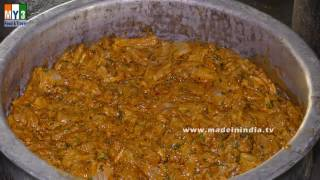 Ramadan Special Biryani Recipe | Hyderabadi Chicken Biryani Making  | هيدرابادي دجاج برياني