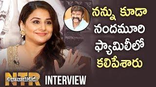 Vidya Balan Reveals Unknown Facts | NTR Kathanayakudu Movie Interview | Balakrishna |