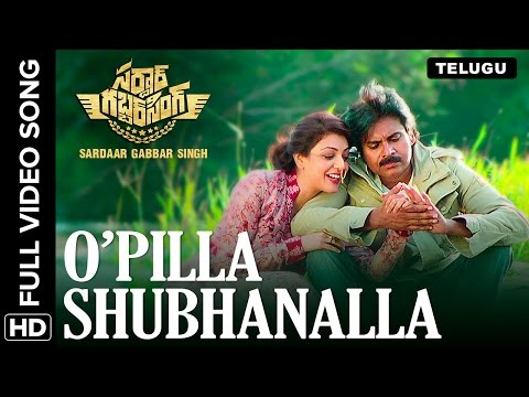 Thumbnail: O'Pilla Shubhanalla Telugu Video Song | Sardaar Gabbar Singh