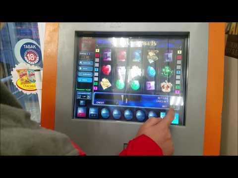 Если в магазине стоит игровой автомат, значит, есть полицейский, который на нем зарабатывает