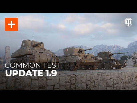 Common Test Review: Update 1.9