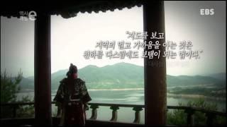 역사채널e - The history channel e_조선이 그린 세계_#001