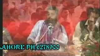 La ila ha illallah jahan Hussain wahan ( Pyaray Khan)