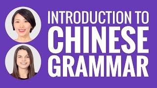 Introduction to Chinese Grammar