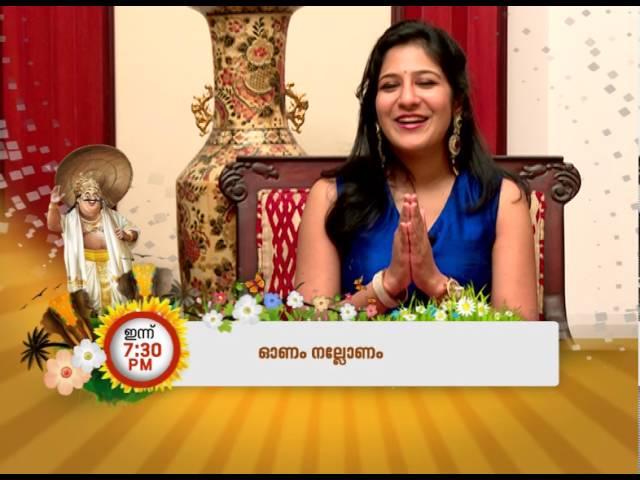 Shweta Mohan| ONAM NALLONAM promo | Onam Special Programme promo