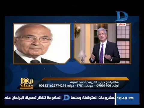 أحمد شفيق يطالب باستفتاء شعبي حول تيران وصنافير