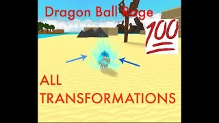 Roblox [UPD] Dragon Ball Rage ALL Transformations