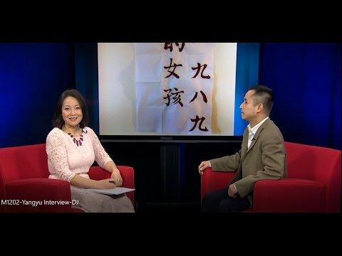 独家专访:首部关注六四第二代的纪录片《1989的女孩》 导演杨雨讲述初衷