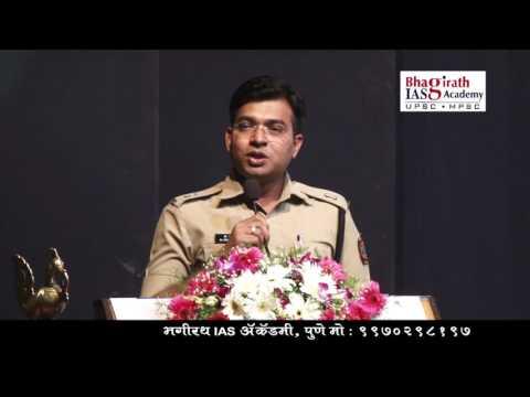 Bhagirath IAS Academy Filetation Program 2017 Dr. PRAVIN MUNDE (DCP, Pune Transport)