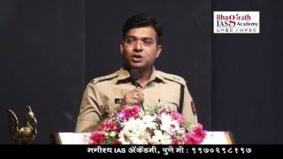 Bhagirath IAS Academy Filetation Program 2017 Dr. PRAVIN MUNDE (DCP, Pune Transport)