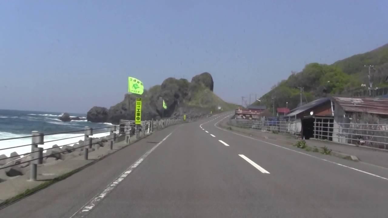 国道229号 せたな町~島牧村~寿...