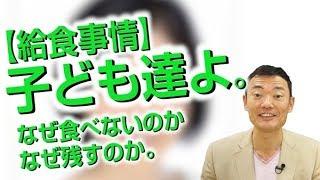タレントの麻木久仁子さんが読売新聞サイトに月一回連載しているコラム...