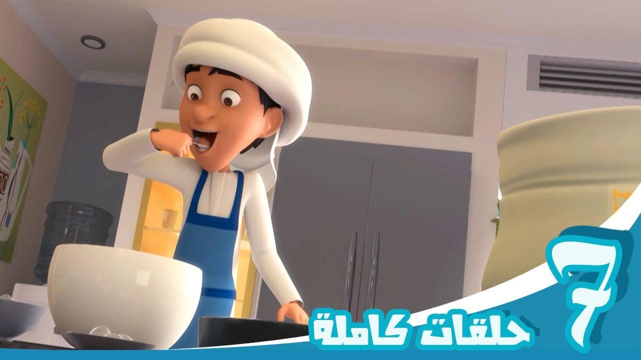 مغامرات منصور   حلقات سالم   Mansour's Adventures   Salem Episodes