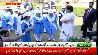 Imran Khan interacting with future leaders of Pakistan at #CleanGreenPakistan drive