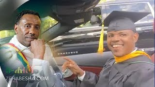 Yehunie Belay New Ethiopian Music Enquan Des Yalen Ft Fasil Demoz