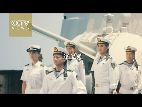 Chinese navy targets college graduates for recruitment