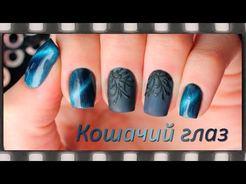 дизайн на матовом лаке ногтей фото