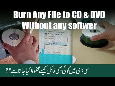 Burn Any File To CD & DvD Without Any software in window 7/8/8.1/10