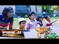Hathe Kalliya | Episode 02 | 2019-05-21