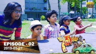Hathe Kalliya | Episode 02 | 2019-05-21 Thumbnail