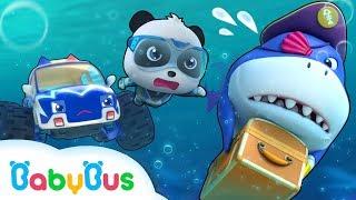 El Pirata Tiburón Roba El Tesoro | Recopilación de Canciones Infantiles | BabyBus Español thumbnail