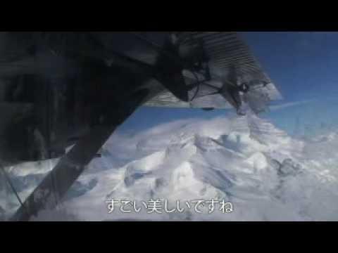 ビンソンマシフ - YouTube