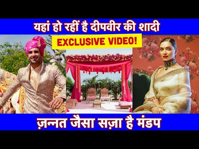 Deepika Padukone - Ranveer Singh Wedding:  Deepveer की शादी के लिए Italy का Lake Como बना ज़न्नत