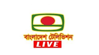 bangladesh tv live